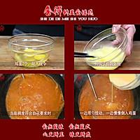 不放番茄沙司的【西红柿鸡蛋羹】更美味的做法图解5