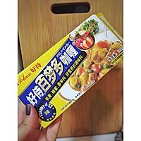 土豆牛肉咖喱饭的做法图解8