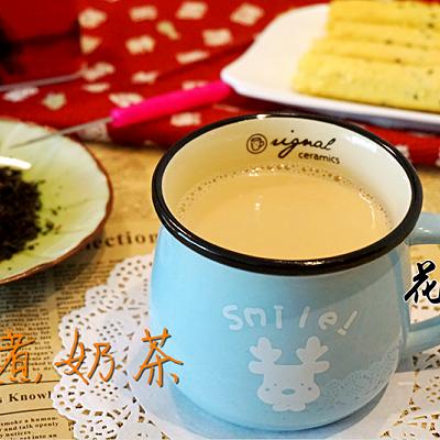 5分钟教你做浓香手煮奶茶