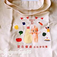 日式厚蛋烧#丘比沙拉汁#的做法图解13