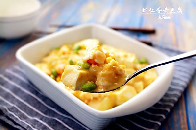 虾仁蛋黄豆腐#德国MIJI爱心菜#