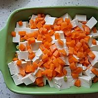 虾干蒸豆腐#我要上首页清爽家常菜#的做法图解6