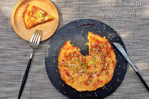 培根芝士泡菜饼的做法