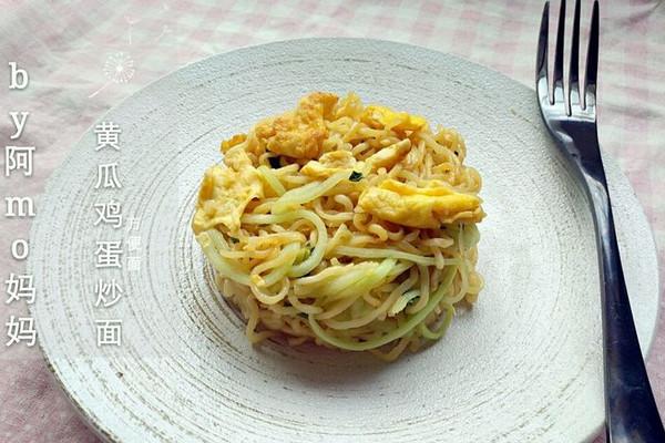 79黄瓜鸡蛋炒面79-方便面的做法_【图解】79-做