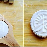 【豆沙晶饼】——弹性嚼劲,有香甜,简单速成的早餐吃什么,早餐食谱大全,营养早餐,减肥早餐或者餐间小点的做法图解5