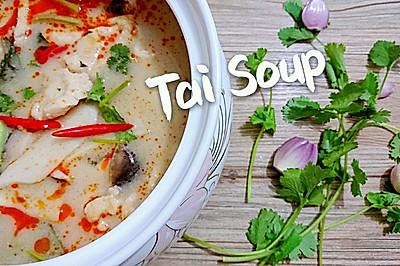泰国菜:椰奶冬阴功-松茸鸡肉汤-微酸微辣