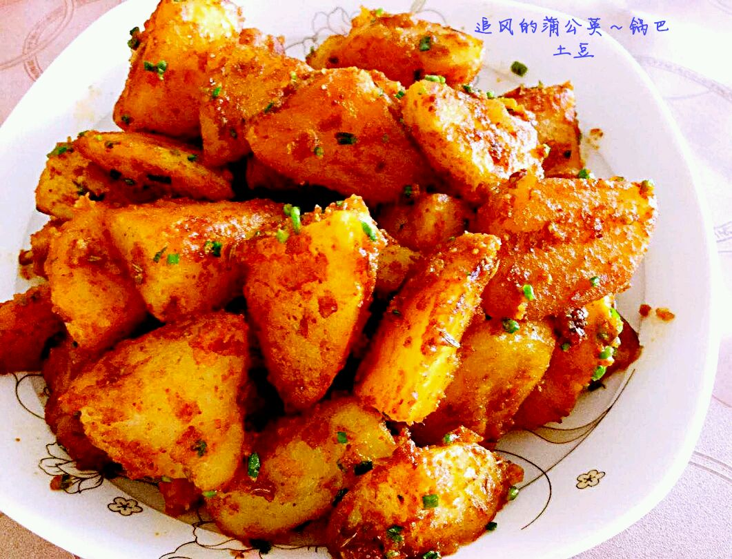 鍋巴土豆的做法_【圖解】鍋巴土豆怎么做如何做好吃