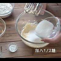 (视频菜谱)无花果 咖啡磅蛋糕的做法图解1