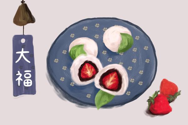 【手绘食谱】草莓大福