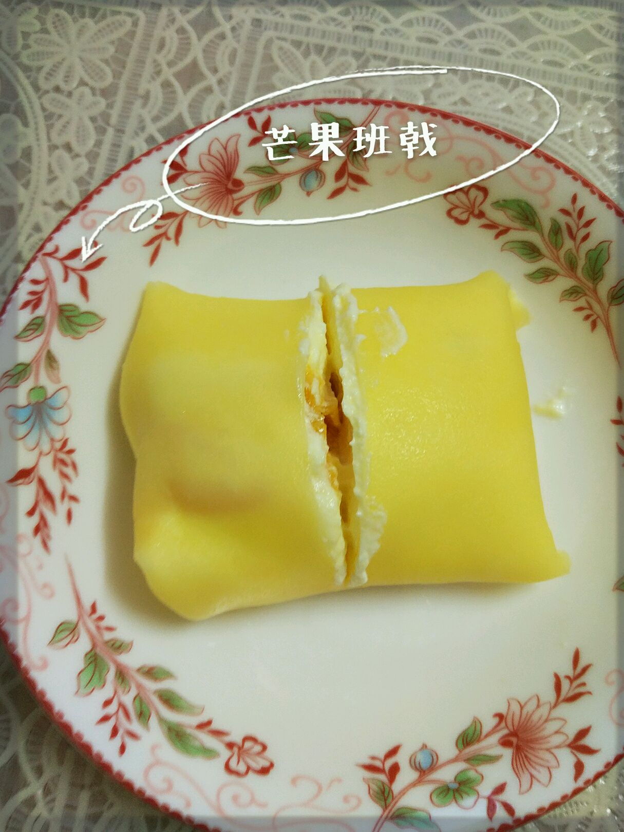 细砂糖30g 鸡蛋2个 淡奶油250ml 芒果适量 芒果班戟的做法步骤 4.