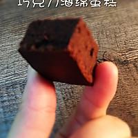 巧克力海绵蛋糕的做法图解19