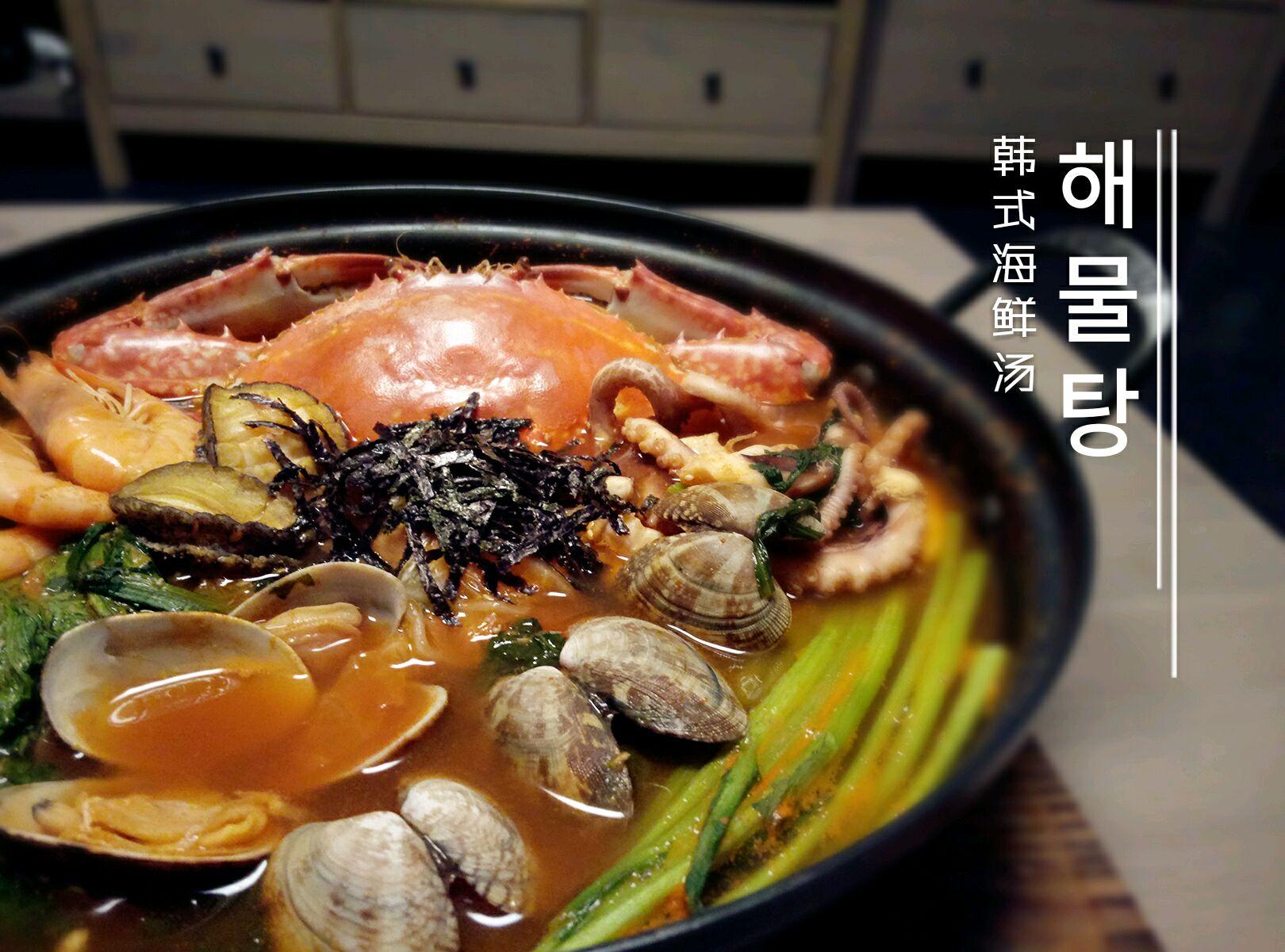 韩式海鲜汤图片