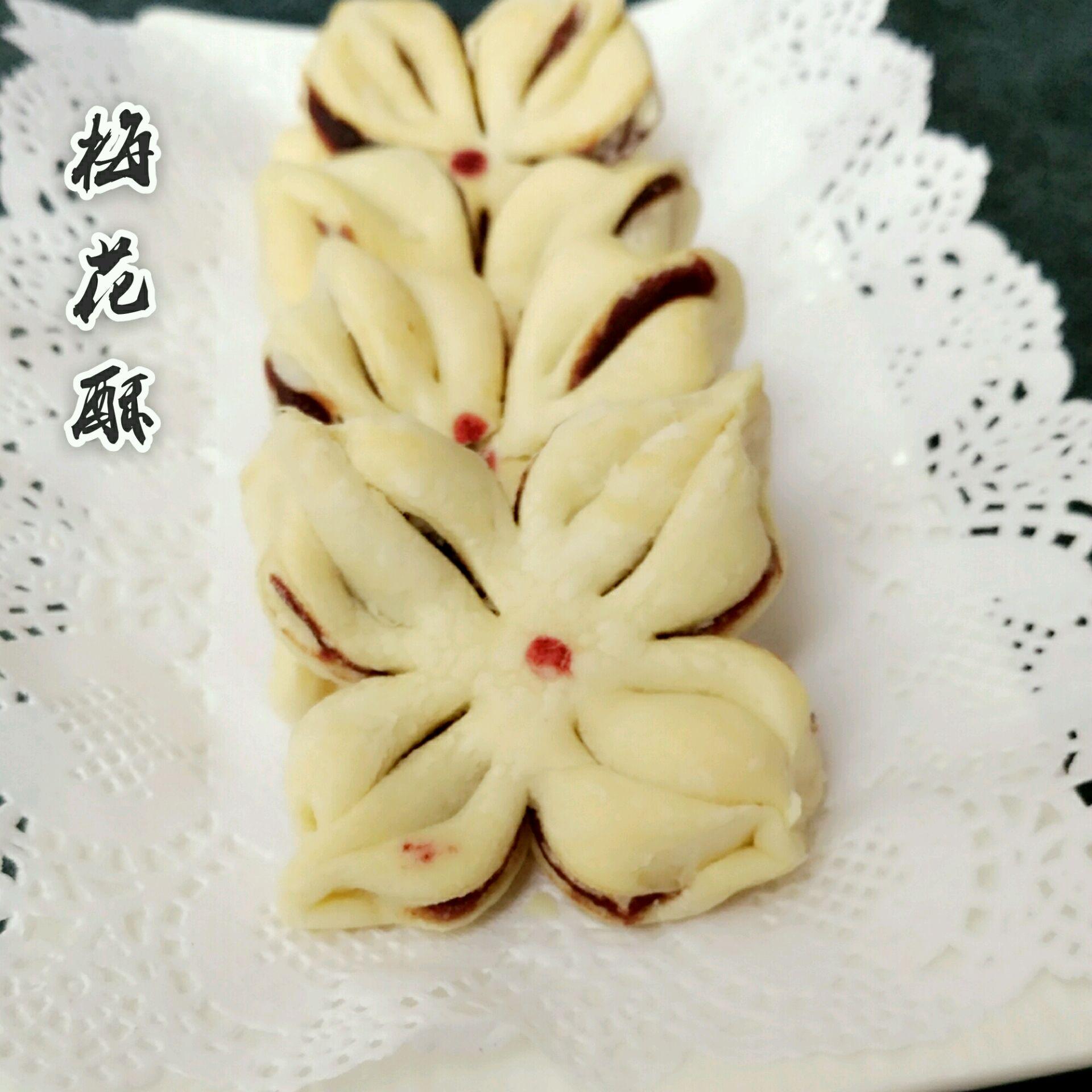 中式点心-梅花酥图片