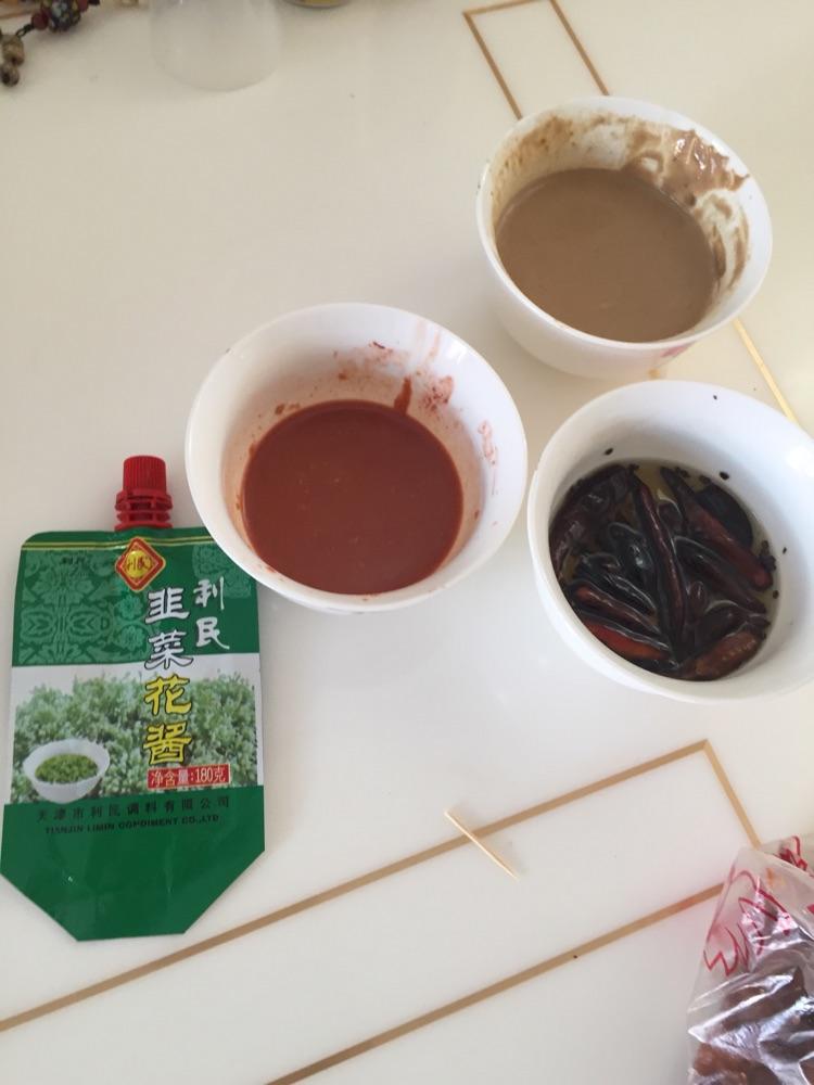 板面辣椒的做法带图解