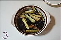 鱼香茄子煲有哪些家常做法 茄子怎么做好吃又简单_WWW.028NB.COM