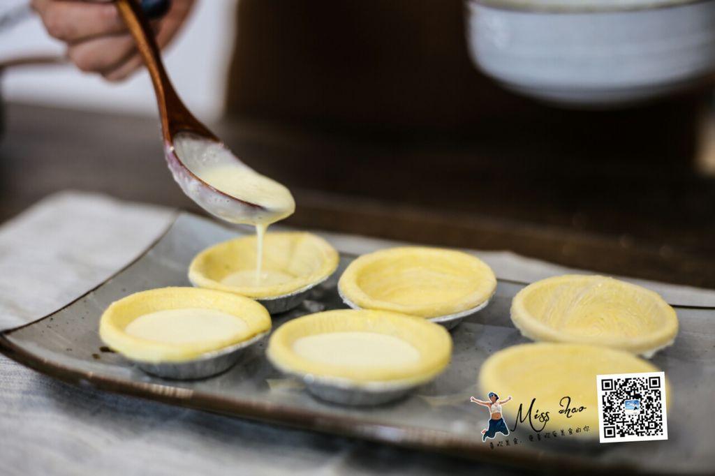 水果蛋挞的做法步骤