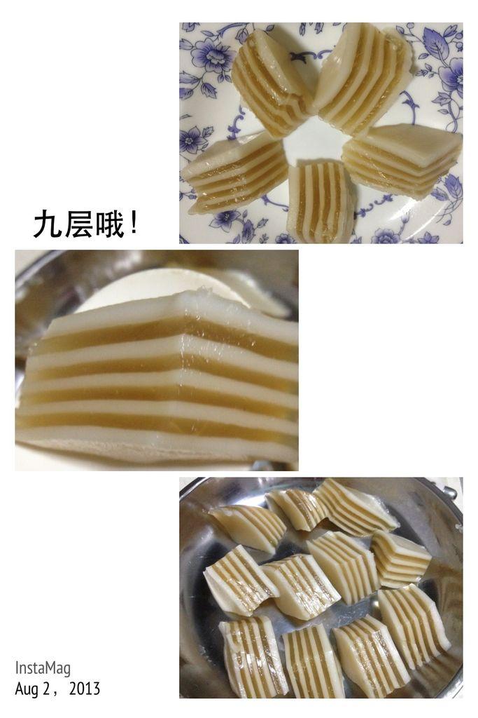 椰奶马蹄糕的做法图解5