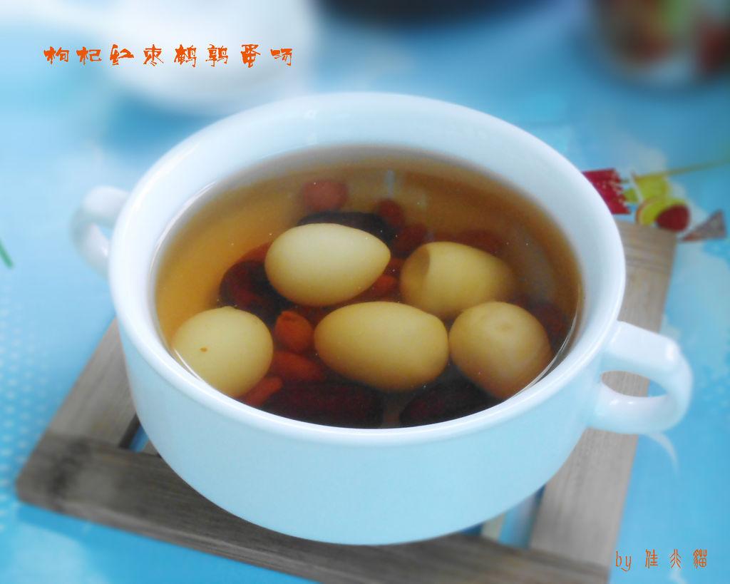 枸杞枸杞蜗牛-红糖芽茶枸杞茶 生姜红枣生姜生红枣排风机图片