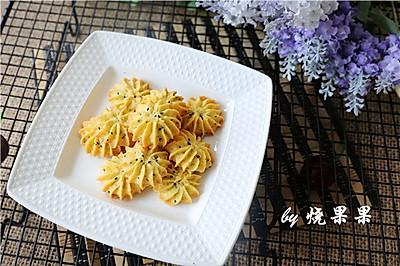 黑芝麻黄油曲奇(14齿菊花嘴)