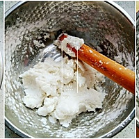 【豆沙晶饼】——弹性嚼劲,有香甜,简单速成的早餐吃什么,早餐食谱大全,营养早餐,减肥早餐或者餐间小点的做法图解2
