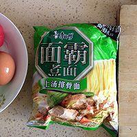 家常西红柿鸡蛋炒面(方便面)的做法图解2