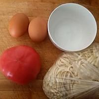 西红柿鸡蛋炒面的做法图解1