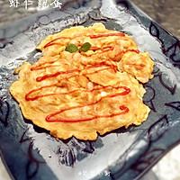 【10分钟懒人菜】虾仁跑蛋