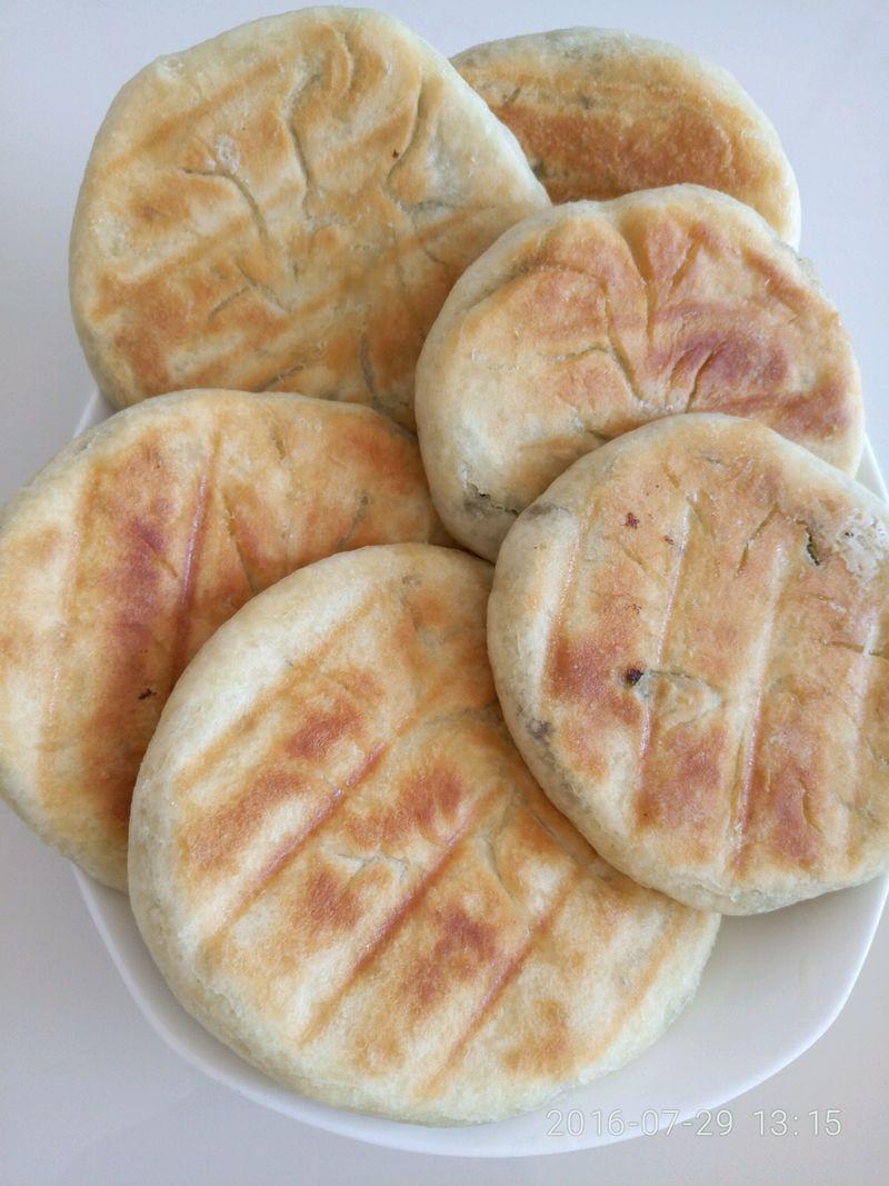 辣椒茄子馅饼的做法_【图解】辣椒茄子馅饼怎么做如何