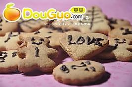 浪漫表情饼干的做法