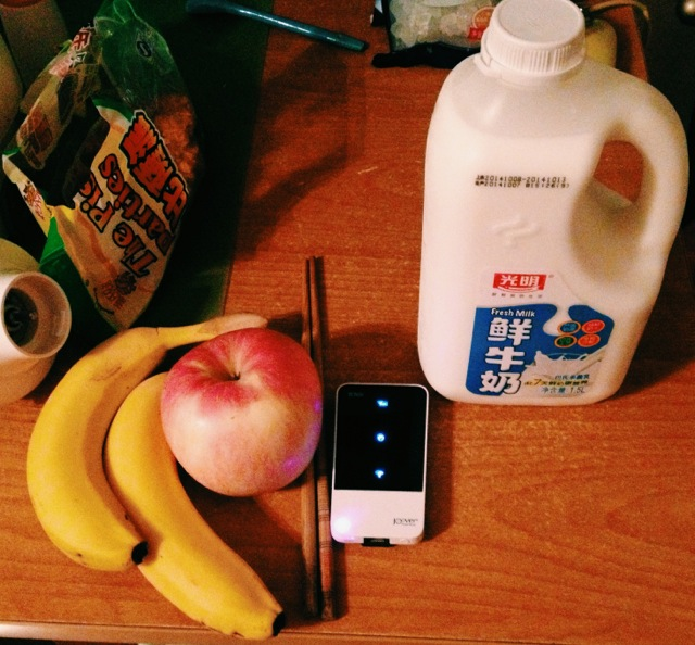 香蕉苹果牛奶的做法_【图解】香蕉苹果牛奶怎么做