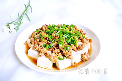 肉末蒸豆腐#元气挑战美一天#