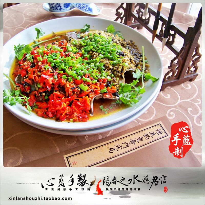 分类: 午餐下饭菜水产下酒菜        本菜谱的做法由 心蓝手制私房菜