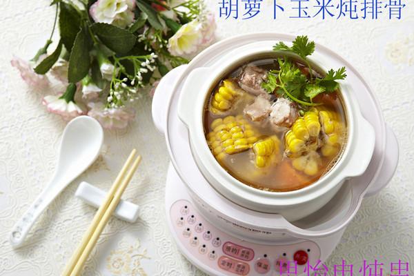 胡萝卜大全炖做法的大全秋季汤吃法家常菜图片菜谱带排骨玉米图片图片大全大全图片