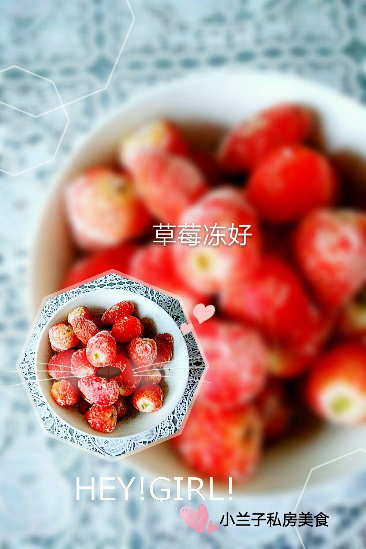 果语美食-草莓冰淇淋