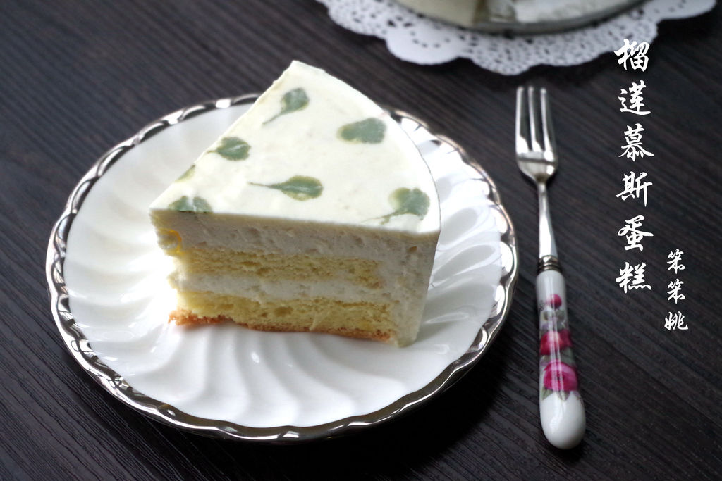 榴莲慕斯蛋糕的做法_【图解】榴莲慕斯蛋糕怎么做如何
