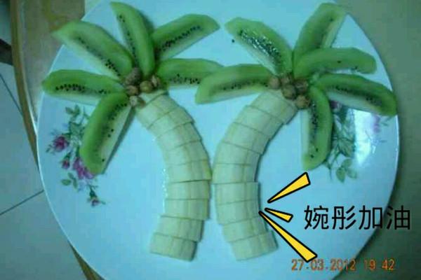 儿童水果拼盘椰子树