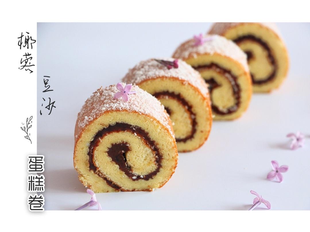 椰蓉豆沙蛋糕卷的做法图解14