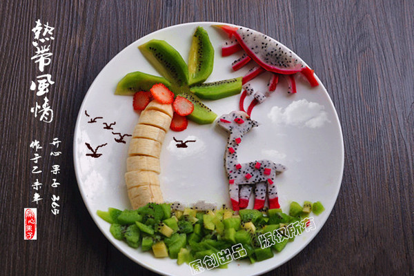 热带风情水果创意拼盘的做法图片
