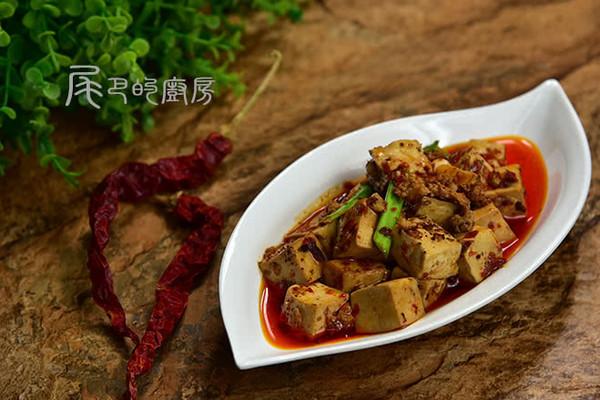 麻婆做法#美的微波炉豆腐#的菜谱_【图解】麻备孕期间鱼籽能不能吃图片