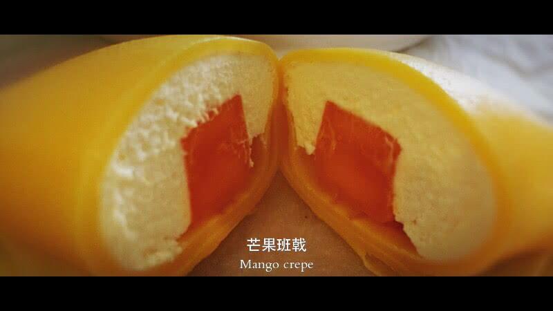 淡奶油适量 芒果和奇异果适量 黄油20g 奇异果&芒果班戟的做法步骤 小