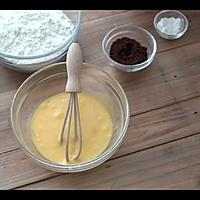 (视频菜谱)无花果 咖啡磅蛋糕的做法图解3