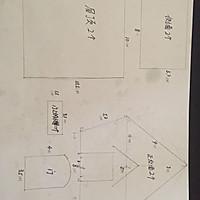 童话世界-圣诞姜饼屋和圣诞树的做法图解14