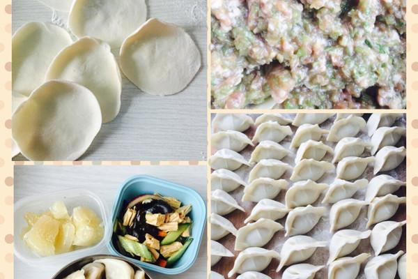 家常芹菜肉水饺的做法