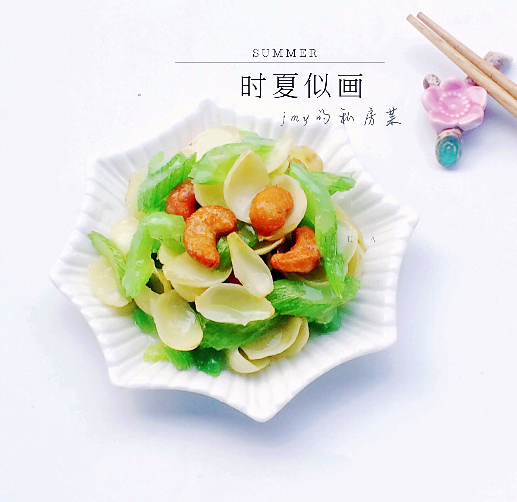 705分享收藏到微信我要百合#西芹上首页a我要家常菜#将食谱pokemonquest火系菜谱图片