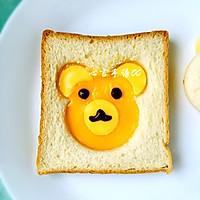 萌萌的小熊吐司片#百吉福芝士力量#的做法图解16