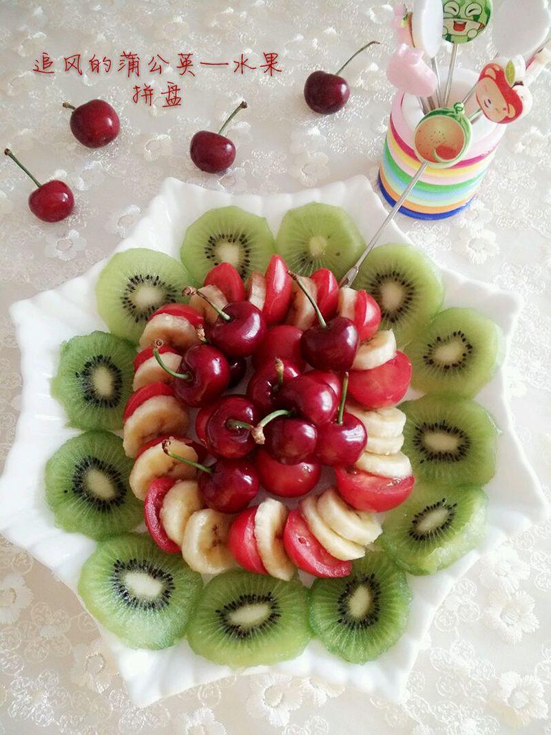 水果小头像微信