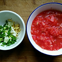 西红柿鸡蛋捞面的做法图解1