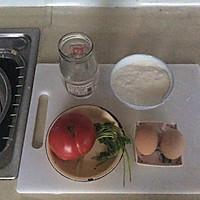 西红柿疙瘩汤的做法_【图解】西红柿疙瘩汤怎