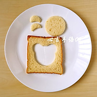 萌萌的小熊吐司片#百吉福芝士力量#的做法图解3