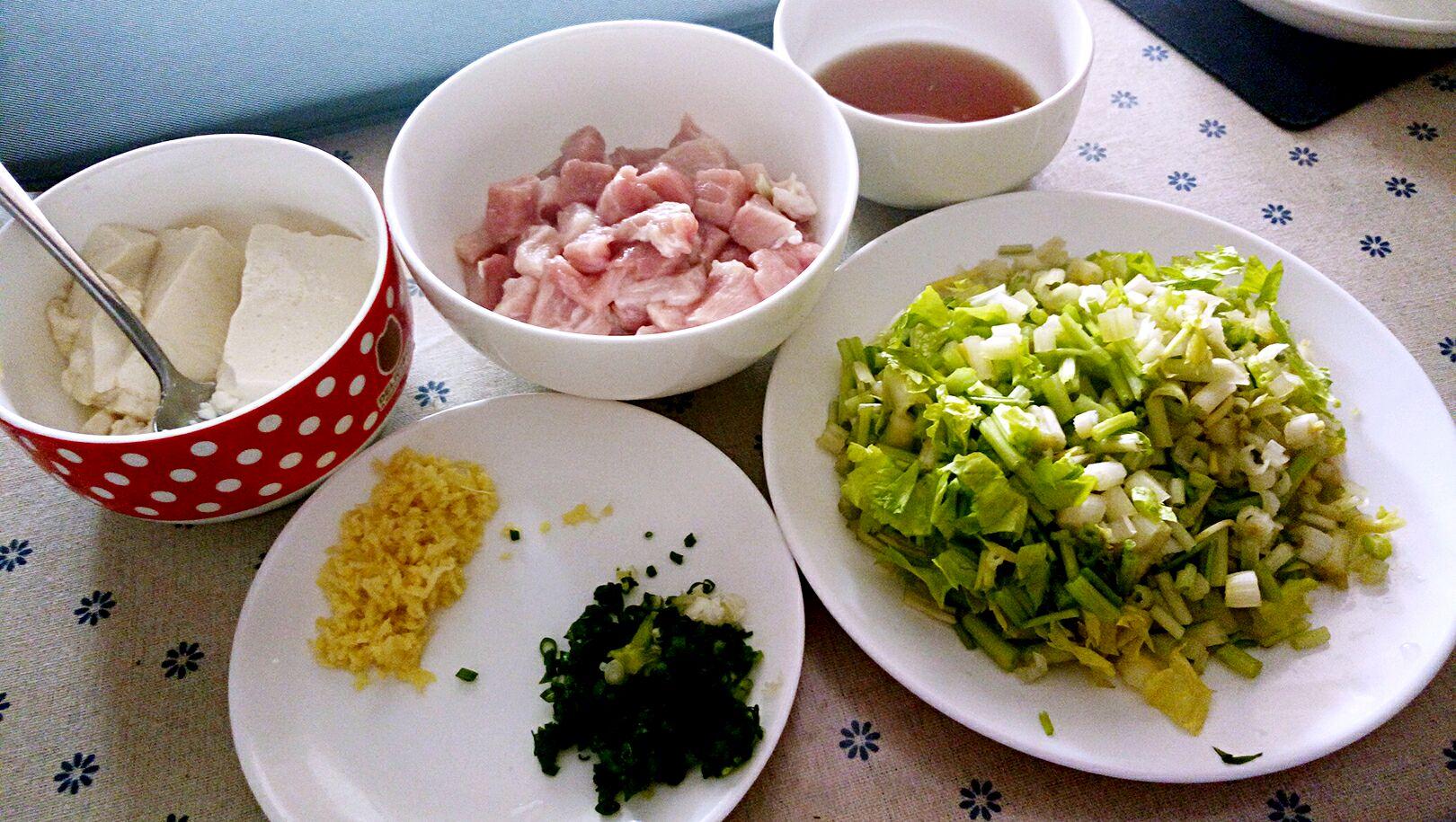 芹菜馅饺子的做法图解1